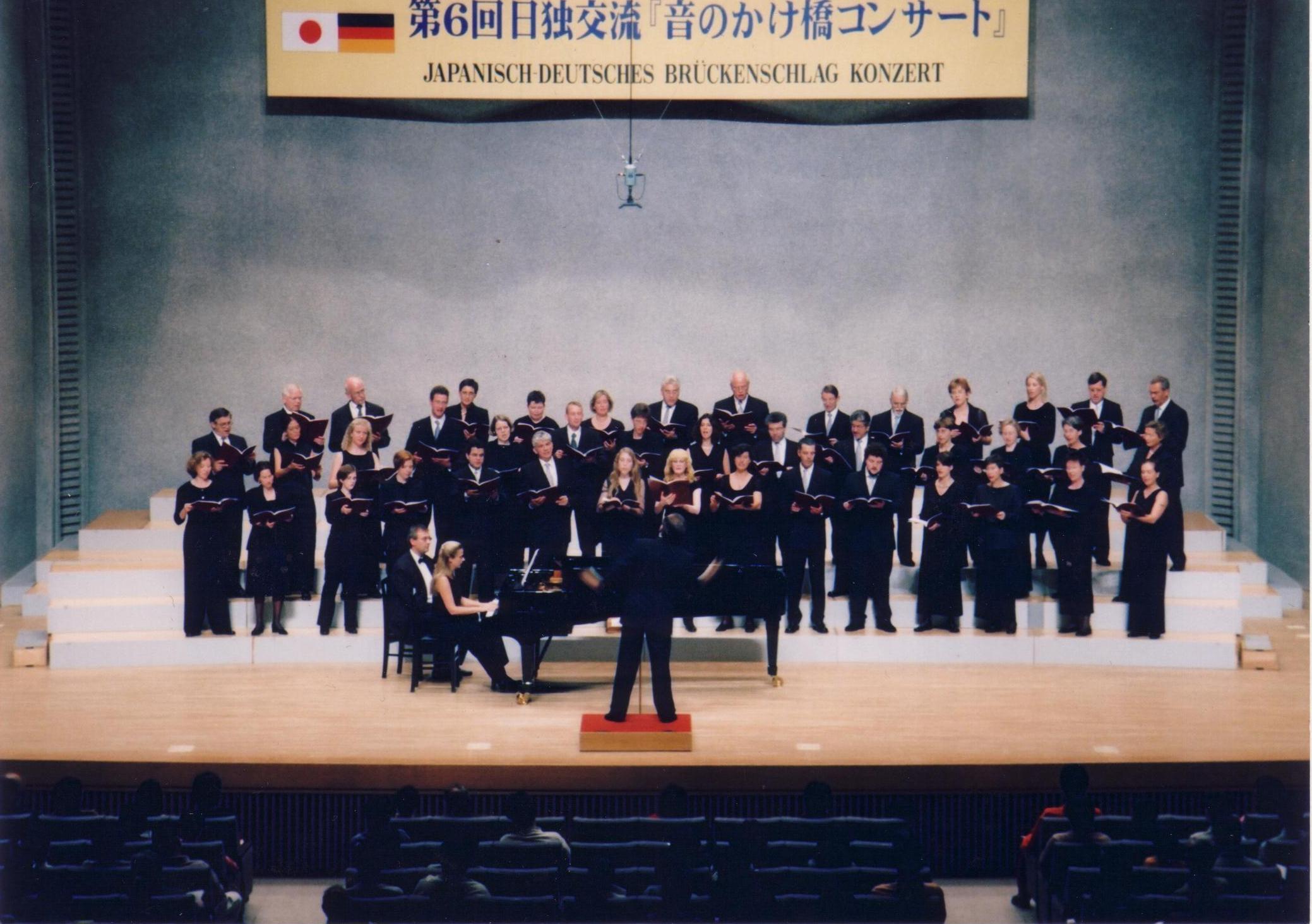 Konzert von Brahms' Liebeslieder-Walzer