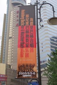 Das Plakat in Shanghai